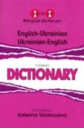English-Ukrainian &; Ukrainian-English One-to-One Dictionary