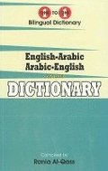 English-Arabic &; Arabic-English One-to-One Dictionary. Script &; Roman (Exam-Suitable)