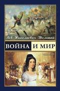 War and Peace - Voina I Mir: Volume 3-4