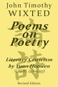 Poems on Poetry