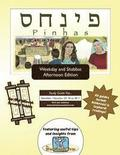 Bar/Bat Mitzvah Survival Guides: Pinhas (Weekdays & Shabbat pm)