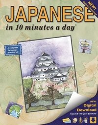 JAPANESE in 10 minutes a day (R)