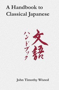 A Handbook to Classical Japanese