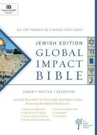 JPS TANAKH: The Holy Scriptures, Presentation Edition (black