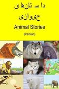 Animal Stories (Persian)