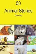 50 Animal Stories (Persian)