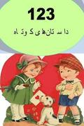 123 Short Stories (Persian)