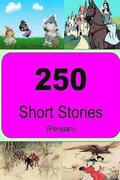 250 Short Stories (Persian)