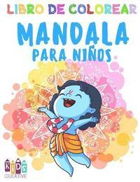 Libro Para Colorear Mandala Para Ninos Pequenos Facil Mandalas