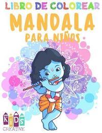 Libro Para Colorear Mandala Para Ninos 4 6 Anos De Edad Facil
