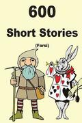 600 Short Stories (Farsi)