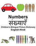 English-Hindi Numbers Children's Bilingual Picture Dictionary