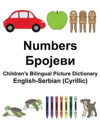 English-Serbian Bilingual Childrens Picture Dictionary Book of Colors Latin