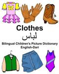 English-Dari Clothes Bilingual Children's Picture Dictionary