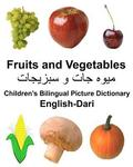 English-Dari Fruits and Vegetables Children's Bilingual Picture Dictionary