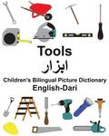 English-Dari Tools Children's Bilingual Picture Dictionary