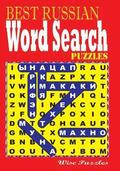 Best Russian Word Search Puzzles
