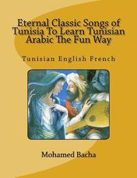 Eternal Classic Songs of Tunisia to Learn Tunisian Arabic the Fun Way