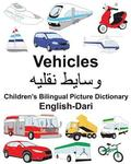 English-Dari Vehicles Children's Bilingual Picture Dictionary