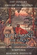 Septuagint: The Ezras