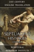 Septuagint: Histories (Volume 1)
