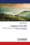Tragedy of the Hills