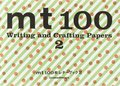 Mt - 100 Writing and Crafting Papers