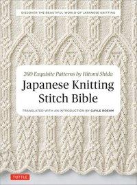 Japanese Wonder Crochet Nihon Vogue Gayle Roehm Haftad