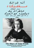 Diary of Anne Frank in Dari Persian or Farsi