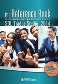 Sdl Trados Studio 2014 Reference Book