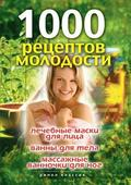 1000 Young Recipes. Therapeutic Facials, Body Baths, Massage Baths for Legs