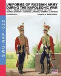 Uniforms of Russian army during the Napoleonic war vol.17