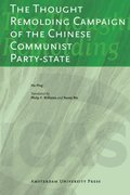Thought Remolding Campaign of the Chinese Communist Party-State