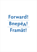 Forward, b, framåt! : essays in honour of Prof Dr Kaj Hobér