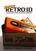 Super Retro:id: A Collector's Guide to Vintage Consoles