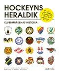 Hockeyns heraldik