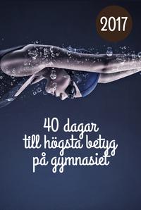 e2f10dfd66a Högskoleprovsboken : allt om matten på högskoleprovet för dig som ...