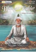 Bhagat Kabir Weaver of God's Name