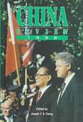 China Review 1998