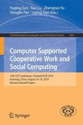 Computer Supported Cooperative Work and Social Computing